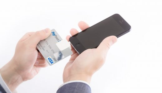 【3分で分かる!】クレジットカード現金化にひそむ詐欺の危険!