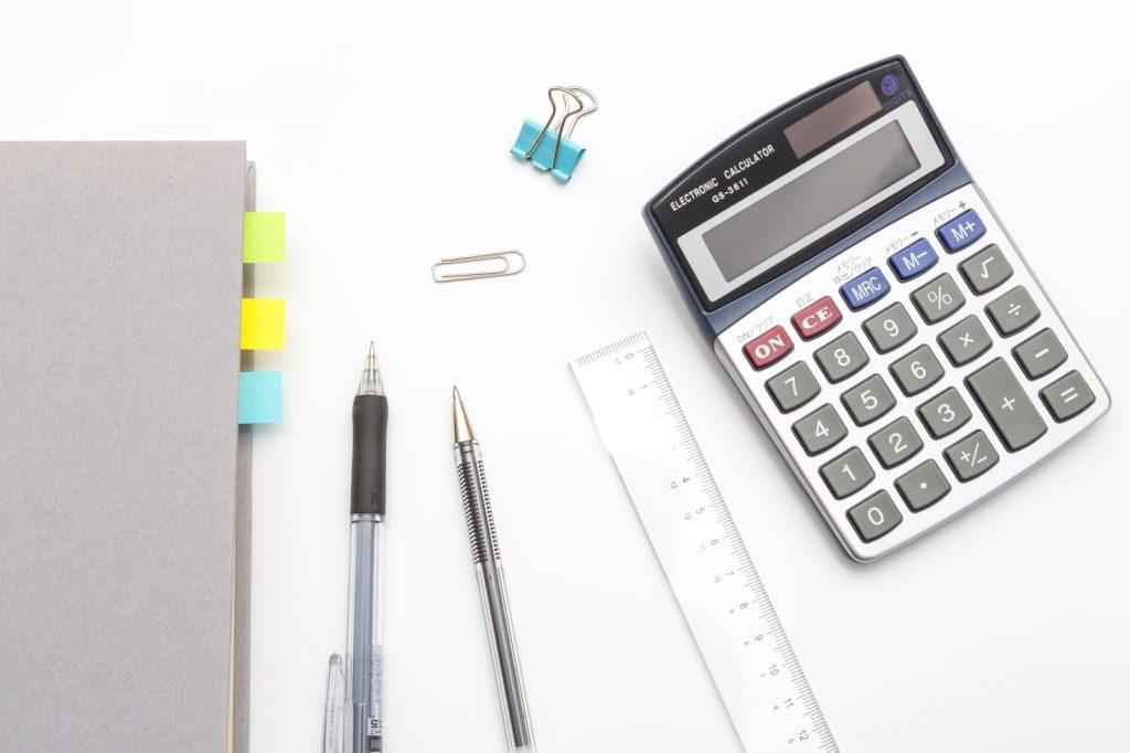 年金担保金融の仕組み