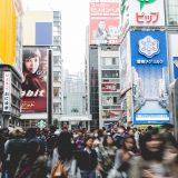 闇金は大阪に多いの?