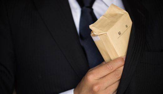 【実は闇金!?】給料ファクタリングの特徴とそのメリット・デメリットを徹底解説