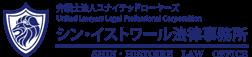 闇金に強い弁護士がお届けする闇金対策サイト【闇金ストップ!】